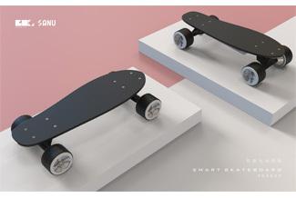 FAST 智能電動滑板