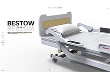 BESTOW 护理床设计