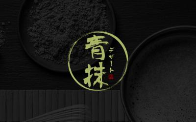 青抹(日式甜品店)品牌形象設計