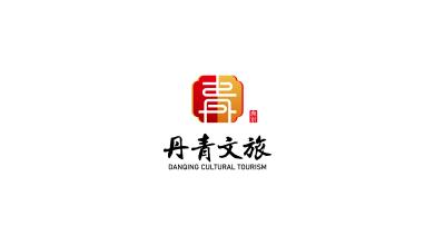 丹青文旅LOGO设计