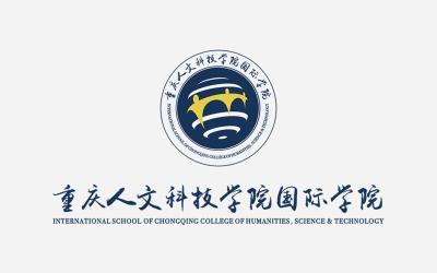 重庆人文科技学院国际学院 品牌...