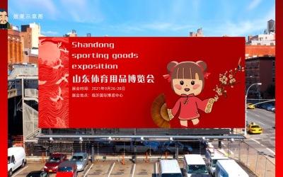 中国娃娃吉祥物