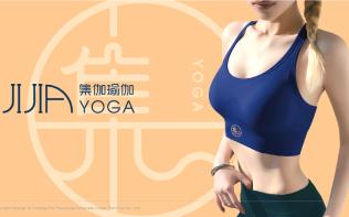 集伽瑜伽logo设计
