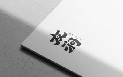 友澗拉面-餐饮品牌视觉设计