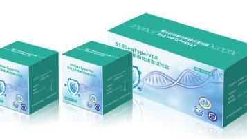 STR试剂盒包装延展设计