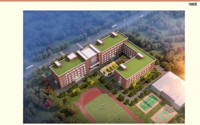 临朐县第二实验小学综合教学楼设...
