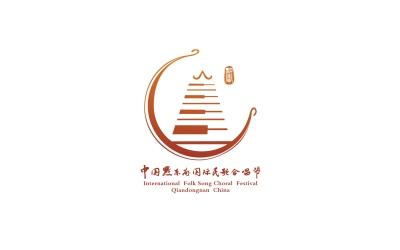 中國黔東南國際民歌合唱節