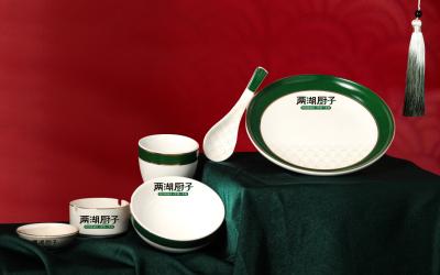 兩湖廚子品牌設計