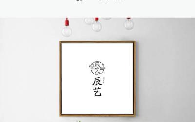 辰艺茶具logo亚博客服电话多少