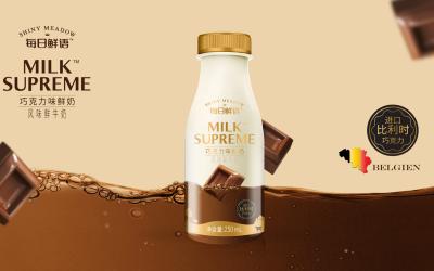 每日鲜语 风味牛奶包装亚博客服电话多少