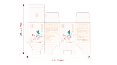 漢宸護膚品類包裝設計