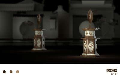 【好茶】筑---器。茶叶包装