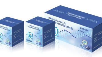 STRSeqTyper试剂盒类包装延展设计