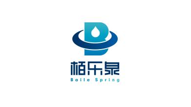 栢乐泉饮用水品牌LOGO设计