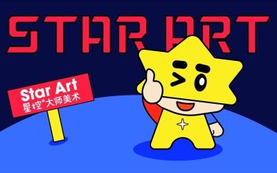 星控大师-美术教育-吉祥物设计