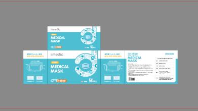 iiMedic口罩包装设计