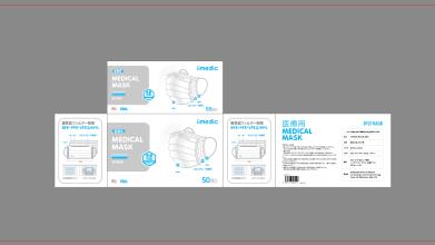 iiMedic医疗类包装设计