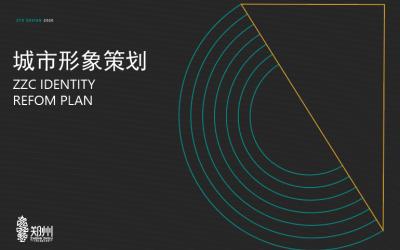 郑州城市形象亚博客服电话多少