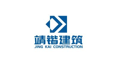 靖锴建筑工程品牌LOGO设计