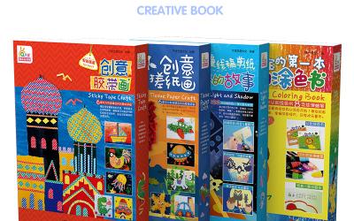 创意玩具书-辽少版