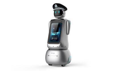 地铁边检机器人设计