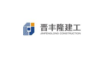 晋丰隆建筑工程类LOGO设计