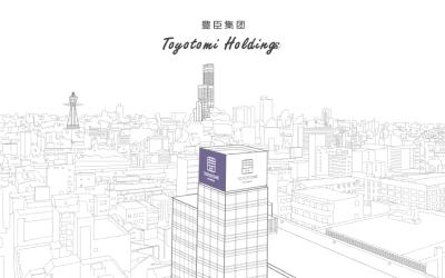 日本丰臣集团 网页设计