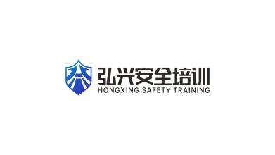 弘兴安全培训安全教育类LOGO设计