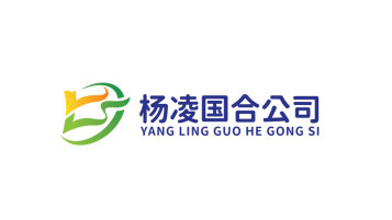 杨凌国合农业科技集团LOGO设计