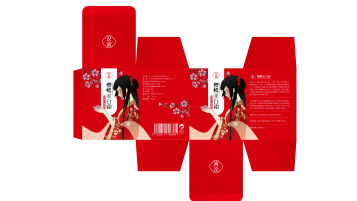汉宸生物科技类包装设计