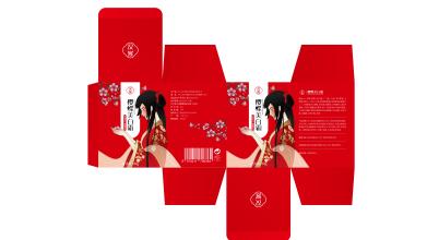 漢宸生物科技類包裝設計