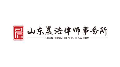 晨浩律所中式LOGO设计