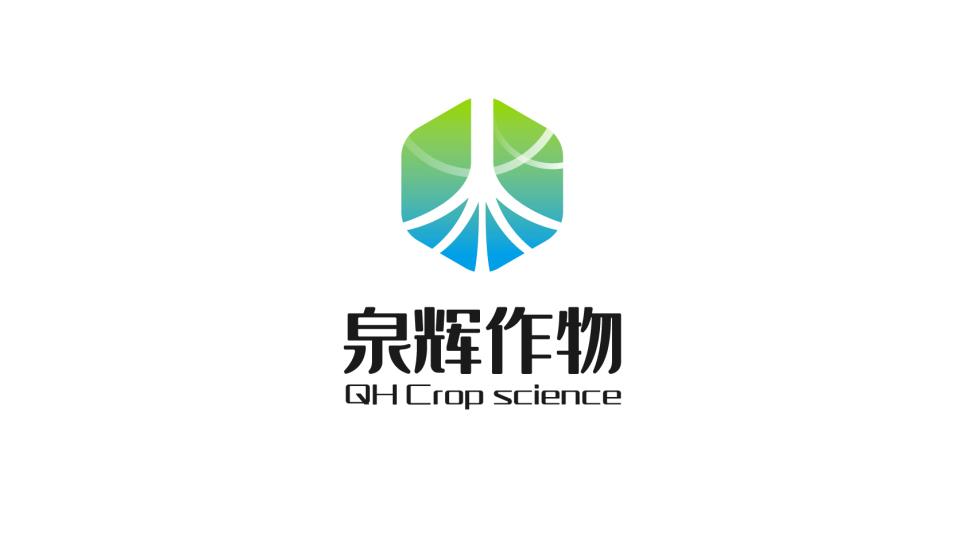 泉晖作物农业品牌LOGO设计