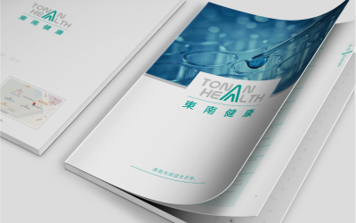東南健康企业宣传册