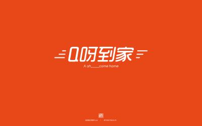 字体LOGO品牌设计