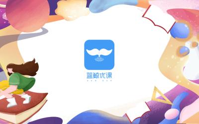 蓝鲸优课app