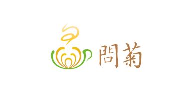 问菊茶类饮品LOGO设计