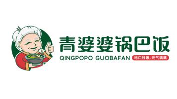 长沙七点餐饮品牌LOGO设计