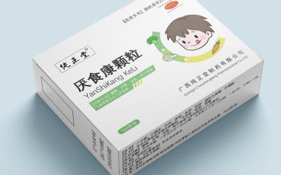 厌食康颗粒包装设计