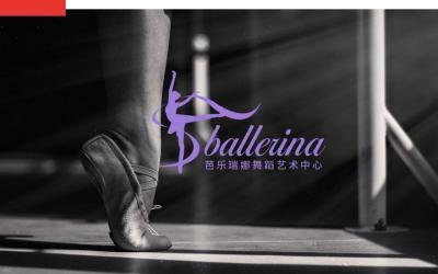 芭乐瑞纳舞蹈教育机构logo设...