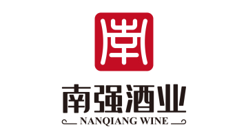南强酒业产品LOGO设计