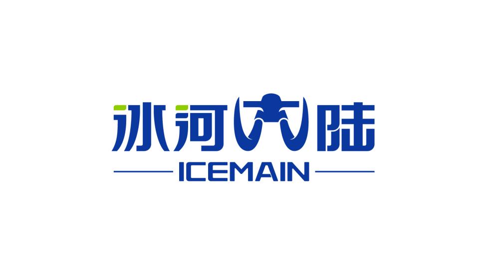 冰河大陆电商品牌LOGO设计