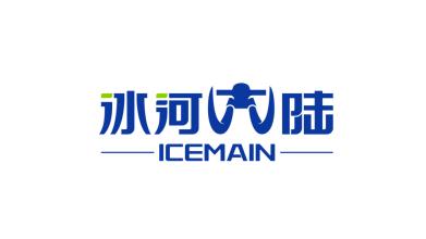 冰河大陸電商品牌LOGO設計