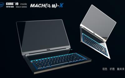 笔记本电脑概念设计
