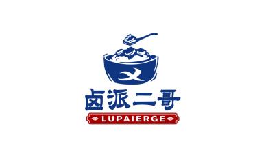 卤派二哥餐饮品牌LOGO设计