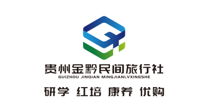 金黔民间旅行社品牌LOGO设计