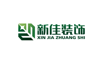 新佳装饰装修公司的logo设计