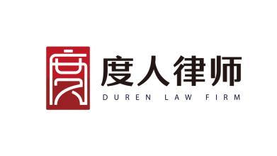 度人律师事务所LOGO设计