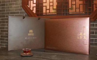 日月藏茶礼盒+手提袋设计