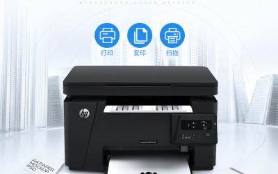 惠普打印机-详情亚博客服电话多少